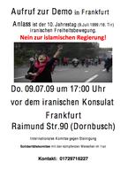 Demo-Aufruf