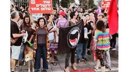 Israel/Palästina: Gewalt schafft nur Verlierer